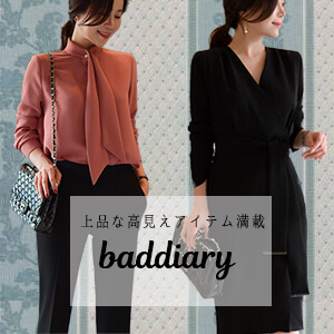 baddiarybanner2