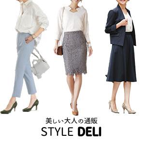 styledelibanner