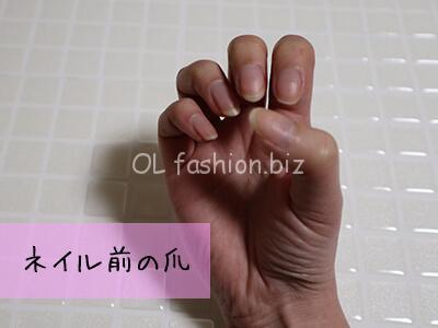 uka(ウカ)カラーベースコート口コミ