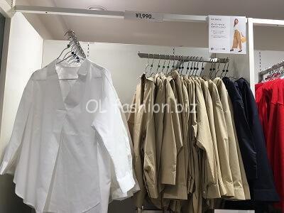 guスキッパーシャツ