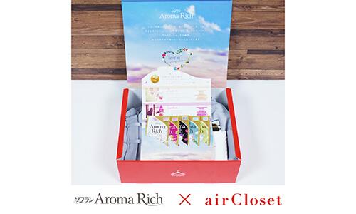 airclosetアロマリッチ