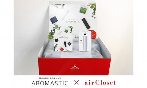 airclosetソニー