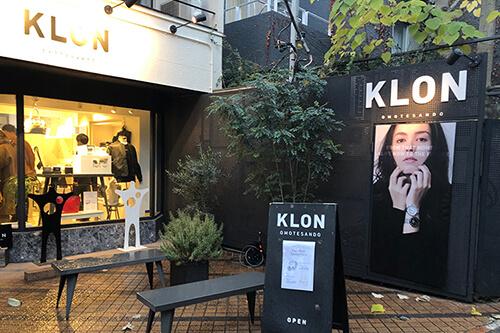 KLONショップ